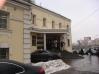 Сдам помещение под банк 1100м2 в центре Москвы